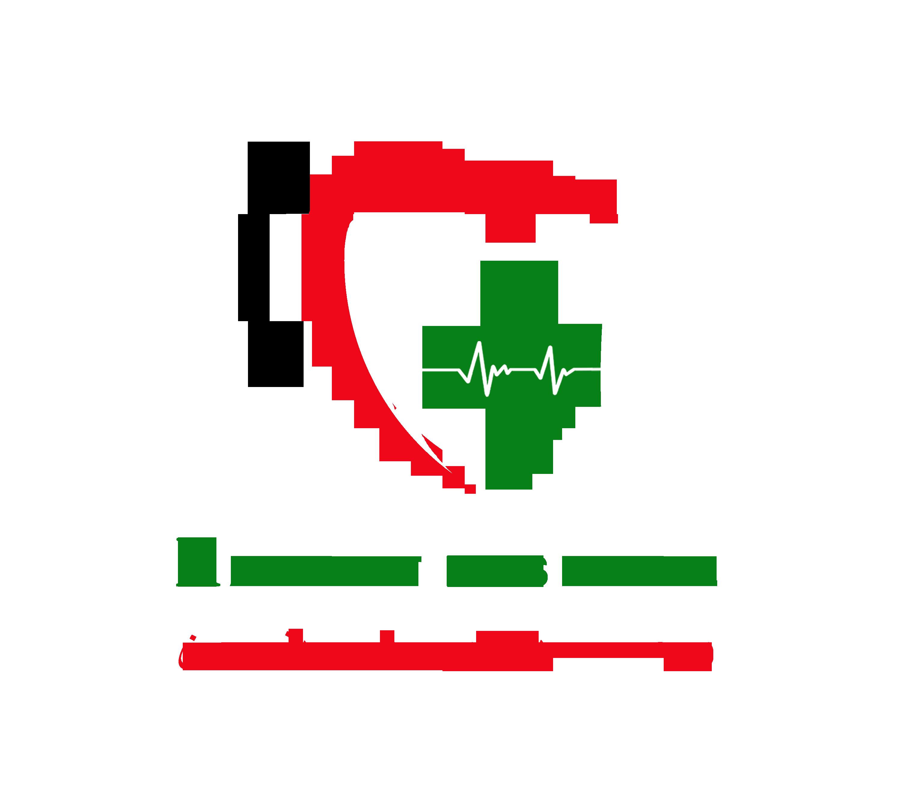 Rahmat Hospital Afghanistan